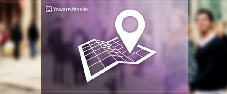 How to track a cell phone easily